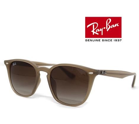 Ray Ban レイバン サングラス ライトブラウン×ブラウングラディエント RB4258F 6166/13 52 正規品【送料無料】