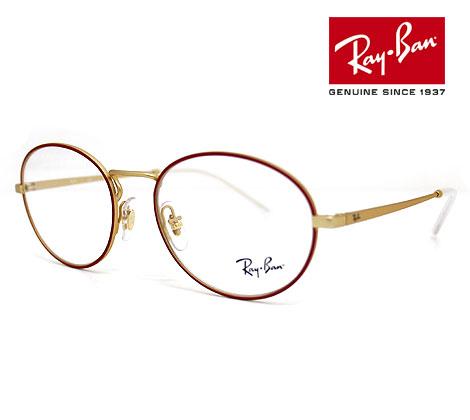 Ray Ban レイバン RX6439 3052 52 伊達眼鏡 メガネフレーム オーバル レッド ゴールド 正規品【送料無料】