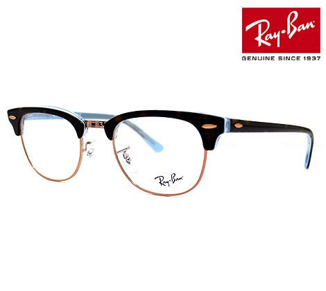 Ray Ban レイバン RX5154 RB5154 5885 49 CLUBMASTER クラブマスター 伊達眼鏡 メガネフレーム ハバナ×ライトブルー 正規品【送料無料】