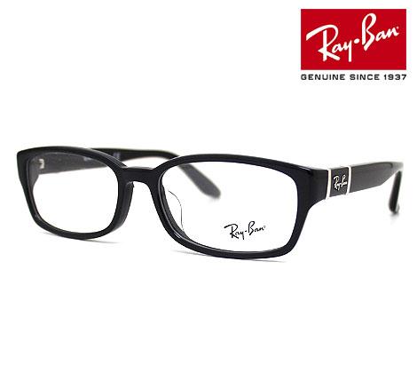 オンオフ問わないデザインなのでデイリーユースにオススメです Ray Ban レイバン RX5198 RB5198 2000 ブラック ◆高品質 レクタングル メガネフレーム 53 送料無料 爆売りセール開催中 正規品 伊達眼鏡