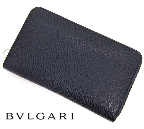 BVLGARI ブルガリ 36933 ブルガリ・ブルガリ 小銭入れ付 ラウンドファスナー長財布 ブラック BLACK【送料無料】