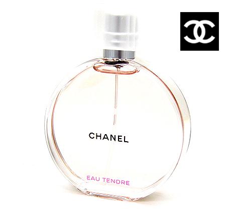 CHANEL  シャネル 香水 チャンス オー タンドゥル オードゥ トワレット 50ml 【送料無料】【05P03Dec16】