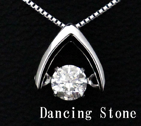 Dancing Stone ダンシングストーン K18WG ホワイトゴールド ダイヤモンド ネックレス ペンダント 0,215ct LFV-0004 鑑別書付【送料無料】