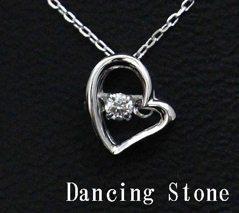 Dancing Stone ダンシングストーン K18WG ホワイトゴールド ダイヤモンド ネックレス ペンダント ハート 0,030ct FTW-2141【送料無料】