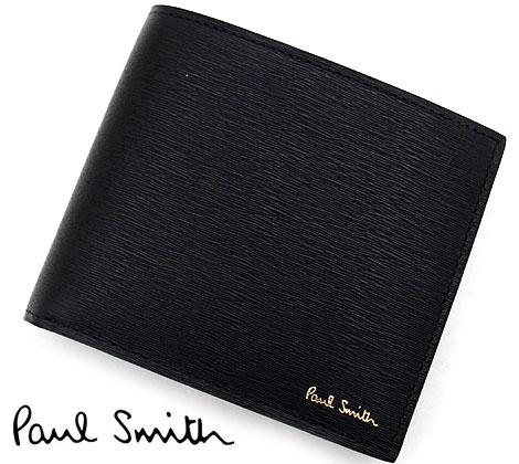 PaulSmith ポールスミス M1A 4833 ASTRGR 79 メンズ 小銭入れ付 二つ折り財布 ブラック×ブルー【送料無料】