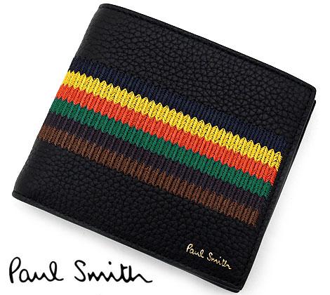 PaulSmith ポールスミス M1A 4833 A40074 79 メンズ 小銭入れ付 二つ折り財布 マルチストライプ ブラック【送料無料】