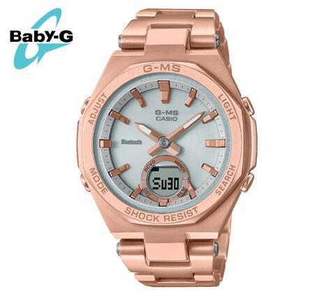 G-MSのスマートフォンリンク対応モデル カラーは上品なピンクゴールド ベゼルは35面カットでシャープな印象と程よい輝きをミックスしました CASIO Baby-G MSG-B100DG-4AJF カシオ 今だけスーパーセール限定 レディース 腕時計 スマートフォンリンク ピンクゴールド タフソーラー 春の新作続々 ジーミズ G-MS デジタルアナログ Bluetooth 送料無料