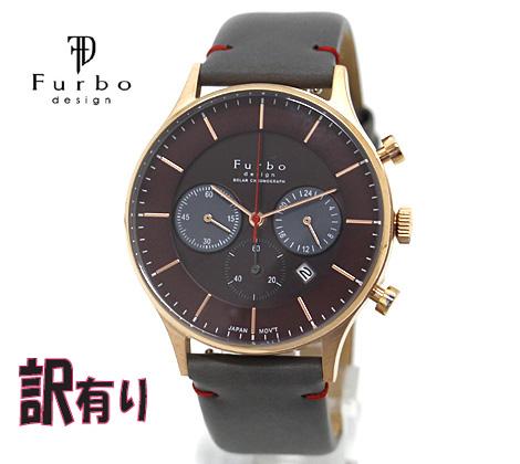 【アウトレット】訳有り Furbo フルボ メンズ 腕時計 ソーラー クロノグラフ ピンクゴールド×ブラウン×グレー F751-PBRGY【送料無料】