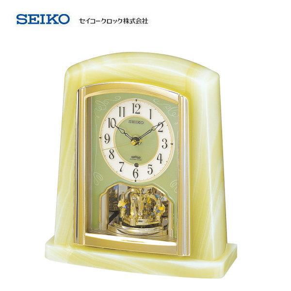 セイコー(SEIKO) 電波置き時計 BY223M 【条件付送料無料】 おしゃれな電波時計/電波置時計/贈答品・贈り物/プレゼント・ギフト/お祝い返し/お返し/新築祝い/オニキス製枠/回転飾り・からくり時計・アミューズ時計