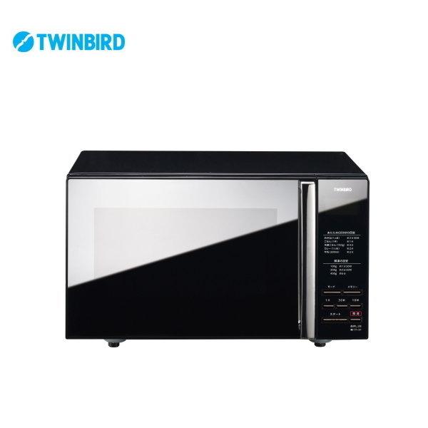 ミラーガラス フラット電子レンジ DR-D269B 【条件付送料無料】 ツインバード(TWINBIRD) 調理器具