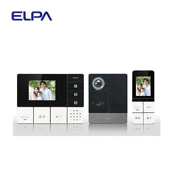 ELPA DECTワイヤレステレビドアホン DHS-TMP2320 【条件付送料無料】 エルパ・無線タイプ玄関チャイム・インターホン・防水防沫タイプ(IPX4)TVインターフォン
