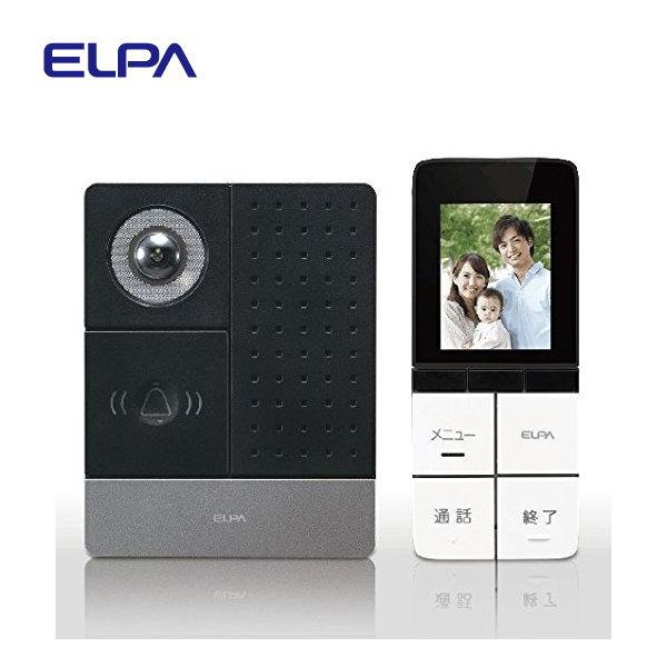 ELPA DECTワイヤレステレビドアホン DHS-SP2020 【条件付送料無料】 エルパ・無線タイプ玄関チャイム・インターホン・防水防沫タイプ(IPX4)TVインターフォン
