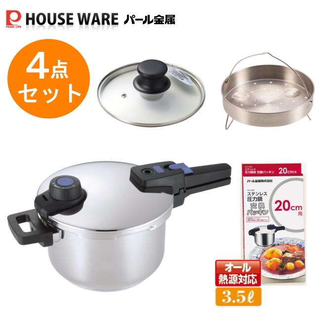 ステンレス圧力鍋交換パッキン20cm用 H-5382