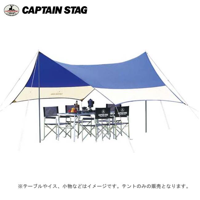 オルディナ ヘキサタープセット M-3167 【条件付送料無料】 キャプテンスタッグ(CAPTAINSTAG) アウトドア用品・キャンプ用品・バーベキュー・BBQに本格派テントタープ・日よけ・サンシェード!4~6人用・400cm×420cm