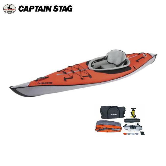 エアフレーム1 カヤック レッド MC-1429 【条件付送料無料】 キャプテンスタッグ(CAPTAINSTAG) KUYUK・カヌー・フィッシング・ボート・キャリーバッグ付