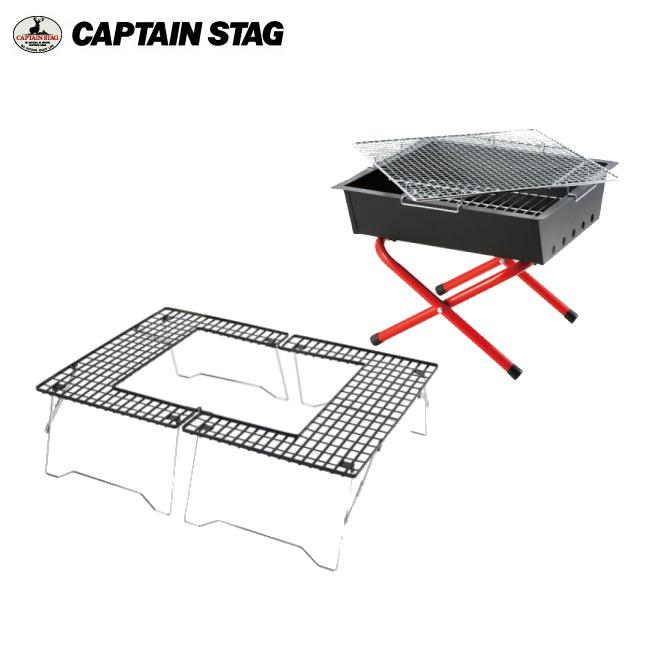 魅力的な イージー テーブル ファイアグリル テーブルセット M-6420+M-6376【条件付送料無料 STAG)】 キャプテンスタッグ(CAPTAIN STAG) テーブルセット 小型バーベキューコンロ テーブル 囲炉裏テーブル アウトドア用品・キャンプ用品・BBQ・焼き肉で大活躍!, ザッカバーグ:608dc357 --- supercanaltv.zonalivresh.dominiotemporario.com