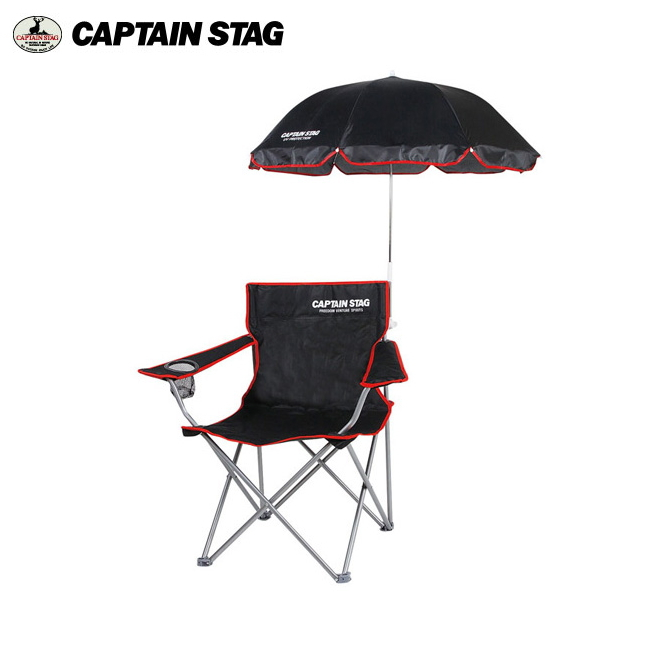 Captain Stag Lounge Chairs Umbrella Set Black M 1574 3846 Pearl Metal Camping Equipment Outdoor Goods Folding Chair