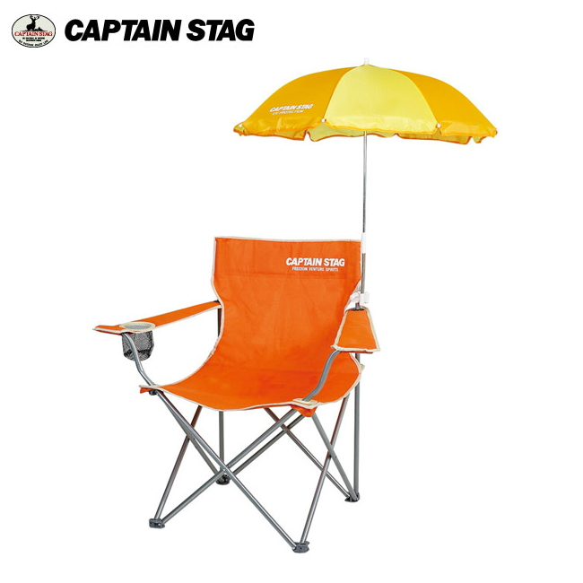 Captain Stag Captenstag Lounge Chairs Umbrella Set Orange M 1575 3913 Pearl Metal Camping Equipment Outdoor Goods Folding Chair