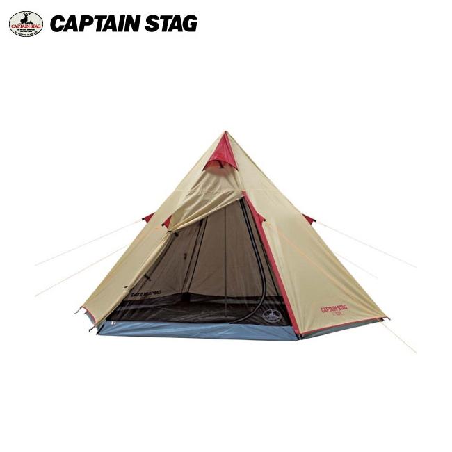 キャプテンスタッグ(CAPTAINSTAG) アルミワンポールテント300UV UA-0016 【条件付送料無料】 組み立て簡単なティピー型テント/日よけテント/タープテント/リビングテント/1人用・2人用/おしゃれな本格派キャンプテント/UA-16