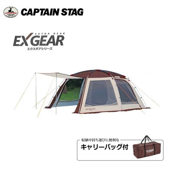 正規代理店 CAPTAIN STAG(キャプテンスタッグ)エクスギア スクリーンツールームドーム UA-0021【条件付送料無料】 ドームテント UA-0021/メッシュタープテント/リビングテントタープ/5人用/おしゃれな本格派キャンプテント/UA-21, QualityAutoJapan:632b5b54 --- kultfilm.se