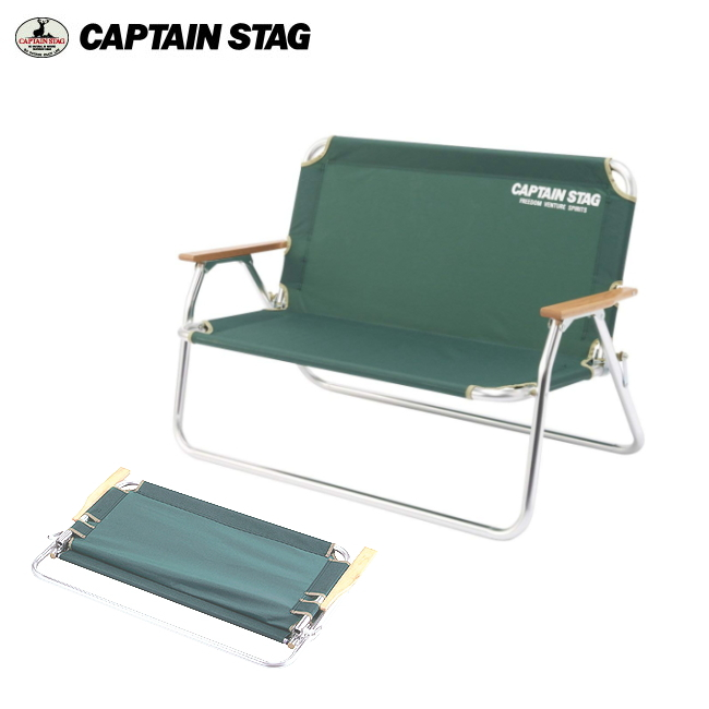 Fine Cs Aluminium Profile With Bench Green M 3882 Captain Stag Captainstag Outdoor Gear Camping Barbecue Bbq Actively For Compact Storage Folding Andrewgaddart Wooden Chair Designs For Living Room Andrewgaddartcom
