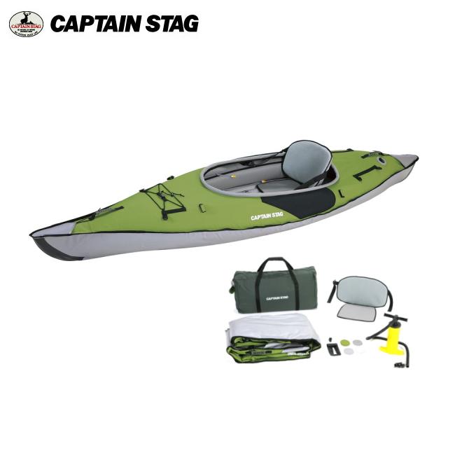 エアフレーム スポーツカヤック グリーン MC-1427 【条件付送料無料】 キャプテンスタッグ(CAPTAINSTAG) KUYUK・カヌー・フィッシング・ボート・キャリーバッグ付(17zs)