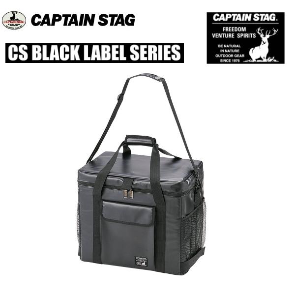 CSブラックラベル スーパークールバック33L UE-0566  キャプテンスタッグ(CAPTAINSTAG) パール金属・おしゃれなおすすめアウトドア用品・キャンプ用品/UE-566