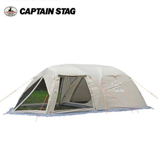 モンテ スクリーンツールームドームテント UA-0044 【条件付送料無料】 キャプテンスタッグ(CAPTAINSTAG) パール金属・アウトドア用品・キャンプ用品・おしゃれなグランピング用品・大型2ルームテント 5~6人用/UA-44
