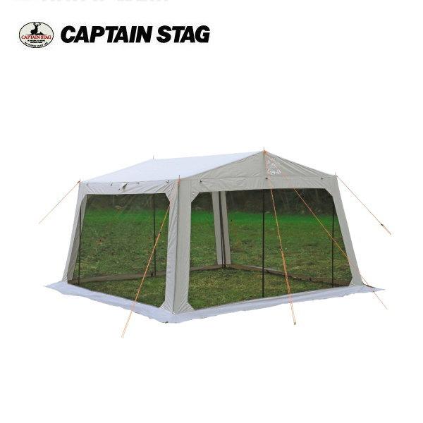 モンテ メッシュタープ UA-1076 【条件付送料無料】 キャプテンスタッグ(CAPTAINSTAG) パール金属・アウトドア用品・キャンプ用品・テント
