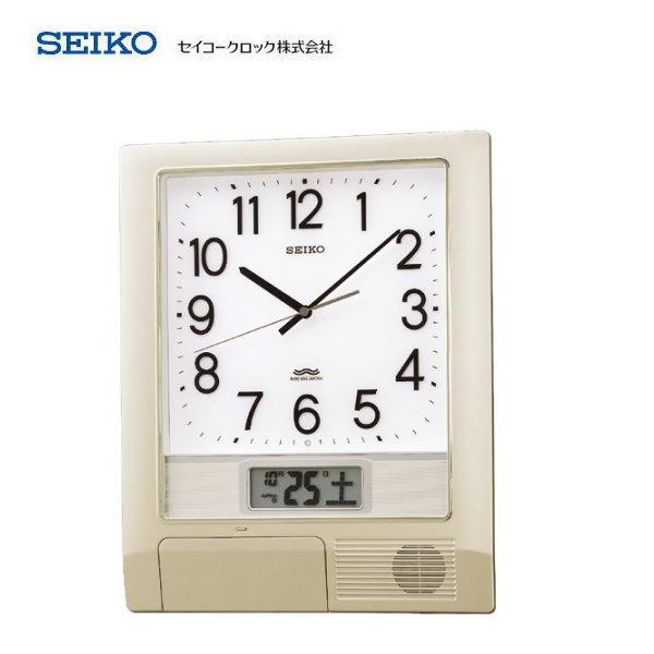 セイコー 電波時計 プログラムクロック PT201S 【条件付送料無料】 チャイム時計【電波掛け時計/電波掛時計】