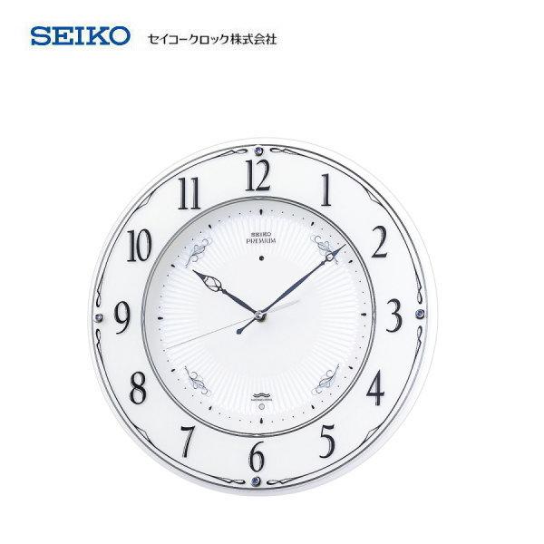 最適な材料 セイコー(SEIKO) 電波掛け時計 プレミアム プレミアム LS230W 電波掛け時計 セイコー(SEIKO)【条件付送料無料】 おしゃれな壁掛け電波時計/電波掛時計/贈答品・贈り物/プレゼント・ギフト/お祝い返し/お返し/新築祝い/スイープセコンド・連続秒針/夜間音がしないおやすみ秒針, 松阪牛の長太屋:13d19a9e --- rki5.xyz