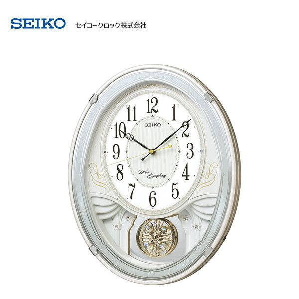 【限定特価】 セイコー(SEIKO) 電波掛け時計 ウエーブシンフォニー AM258W 【条件付送料無料】 おしゃれな壁掛け電波時計/電波掛時計/電波時計/贈答品・贈り物/プレゼント・ギフト/お祝い返し/お返し/新築祝い/かわいいメロディー/からくり時計・アミューズ時計
