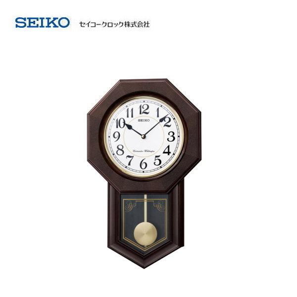 セイコー 振り子時計 チャイム&ストライク RQ325B 【条件付送料無料】SEIKO おしゃれなクオーツ時計/電波掛け時計/贈答品・贈り物/プレゼント・ギフト/お祝い返し/お返し/新築祝い