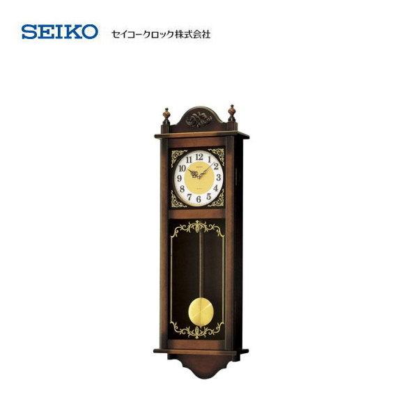 セイコー 振り子時計 チャイム&ストライク RQ307A 【条件付送料無料】SEIKO おしゃれなクオーツ時計/電波掛け時計/贈答品・贈り物/プレゼント・ギフト/お祝い返し/お返し/新築祝い