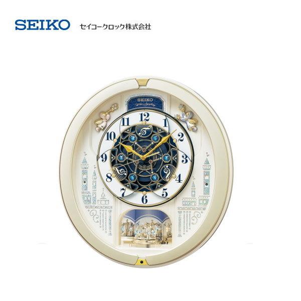 セイコー 電波からくり時計 RE579S 【条件付送料無料】SEIKO おしゃれな電波時計/電波掛け時計/贈答品・贈り物/プレゼント・ギフト/お祝い返し/お返し/新築祝い/からくり時計