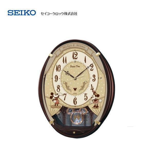 セイコー ディズニー電波掛け時計 FW579B 【条件付送料無料】SEIKO おしゃれな電波時計/電波掛け時計/贈答品・贈り物/プレゼント・ギフト/お祝い返し/お返し/新築祝い/振り子時計