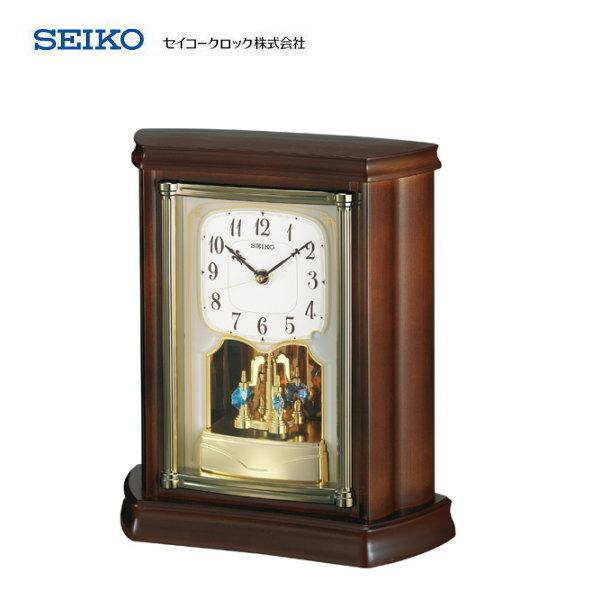 セイコー(SEIKO) 電波置き時計 BY233B 【条件付送料無料】 おしゃれな電波時計/電波置時計/贈答品・贈り物/プレゼント・ギフト/お祝い返し/お返し/新築祝い/木製枠/回転飾り・からくり時計・アミューズ時計/スイープ・連続秒針