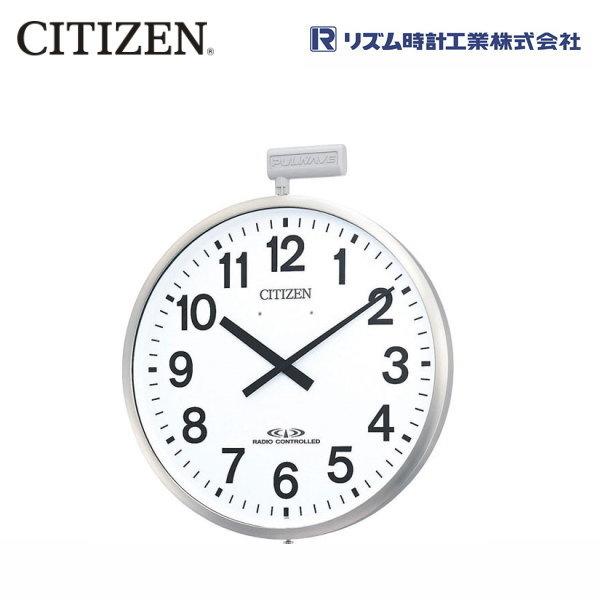 シチズン パルウェーブM611B (4MY611-B19)【条件付送料無料】 屋外用電波掛時計 CITIZEN/リズム時計工業