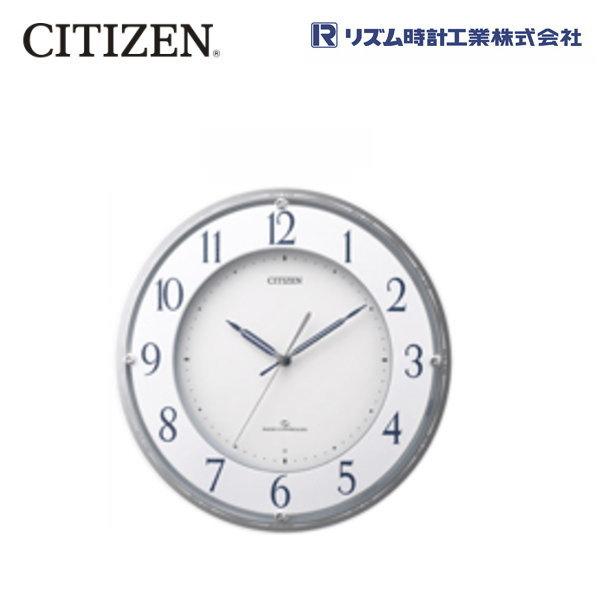 シチズン スリーウェイブM823 白パール色(白)(4MY823-003)【条件付送料無料】 高感度電波掛時計 【電波掛け時計/電波時計】CITIZEN/リズム時計工業