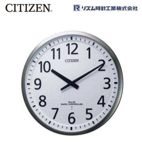 シチズン スリーウェイブM839 (4MY839-019) 【条件付送料無料】【電波掛時計/電波掛け時計】CITIZEN リズム時計工業