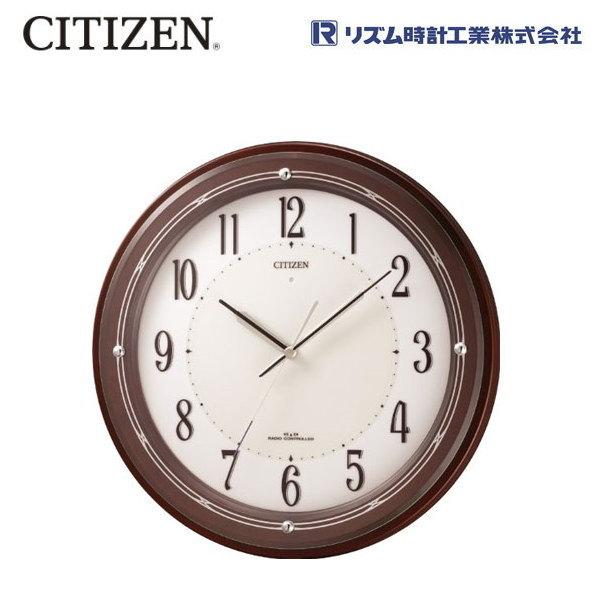 シチズン サイレントソーラーM796 4MY796-006 【条件付送料無料】 快速スタート機能/サイレントステップ秒針/電池交換お知らせ機能/リズム時計工業/CITIZEN
