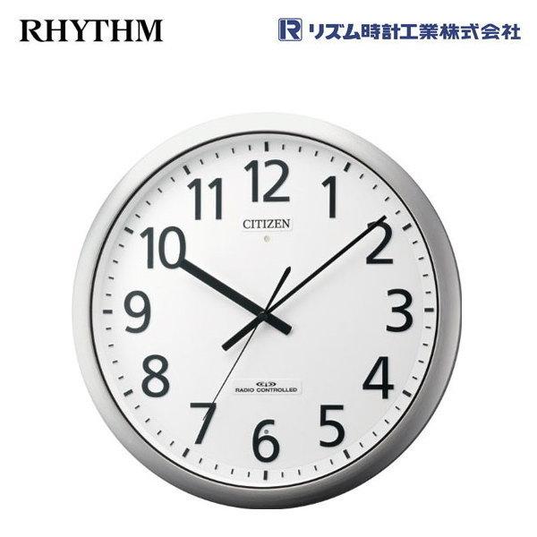 シチズン パルフィス484 8MY484-019 【条件付送料無料】 電波掛時計/音の静かな連続秒針/視認性の高いUDフォント/リズム時計工業/CITIZEN