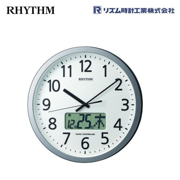 プログラムカレンダー405SR 4FN405SR19 【条件付送料無料】 リズム時計工業(RHYTHM) 電波時計/電波掛け時計/電波掛時計/おしゃれな壁掛け時計/日付・温度・湿度・カレンダー・デジタル表示/オフィスタイプ/チャイムクロック