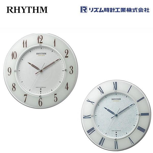 スリーウェイブM847 4MY847SR03/4MY847SR04 【条件付送料無料】 リズム時計工業(RHYTHM) 電波時計/電波掛け時計/電波掛時計/おしゃれな壁掛け時計/3電波対応/スタンダードスタイプ/オフィスにも