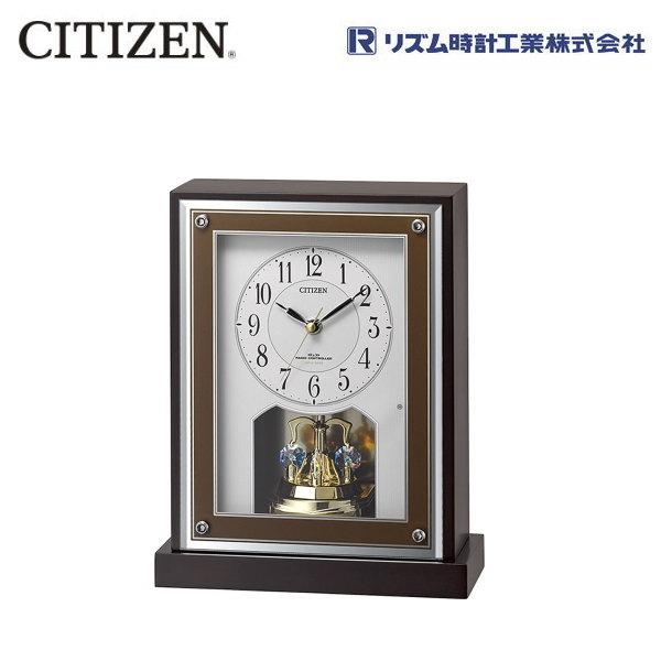 シチズン スタンダード置き時計 8RY413-006 【条件付送料無料】電波掛時計/電波掛け時計/置掛兼用型 CITIZEN/リズム時計工業