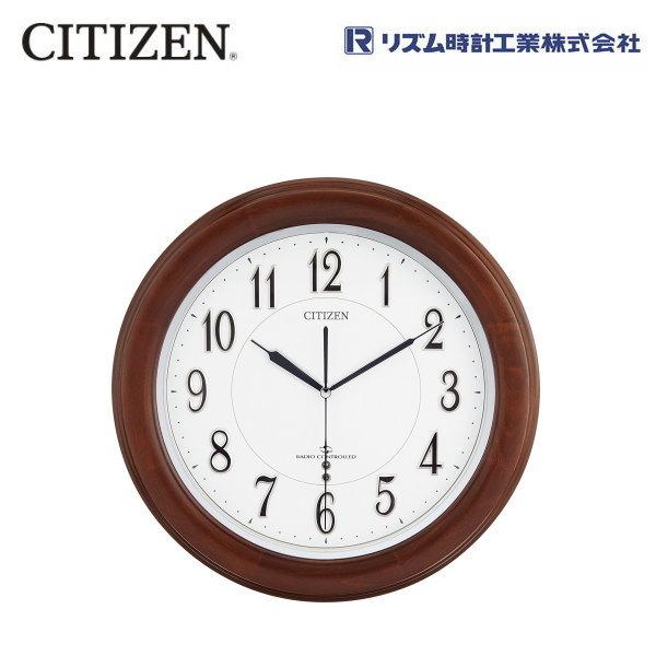 シチズン 3電波対応掛け時計 4MY824-N06 【条件付送料無料】電波掛時計/電波掛け時計/置掛兼用型 CITIZEN/リズム時計工業