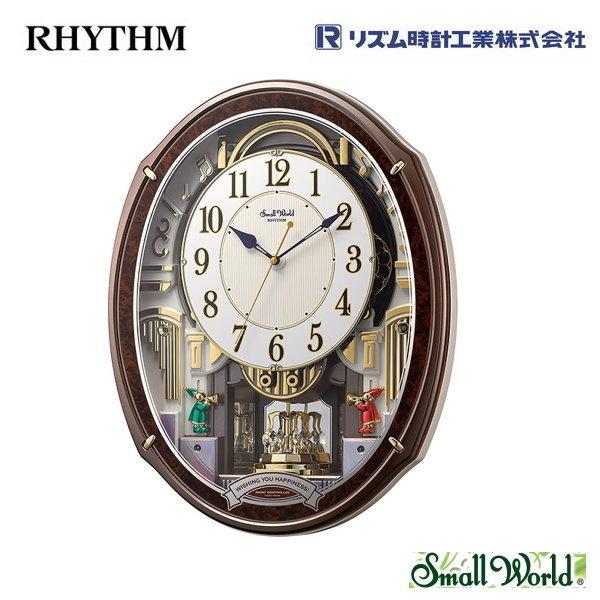 リズム スモールワールドアルディ 4MN545RH23 【条件付送料無料】リズム時計工業(RHYTHM) 電波掛時計/電波掛け時計/からくり時計