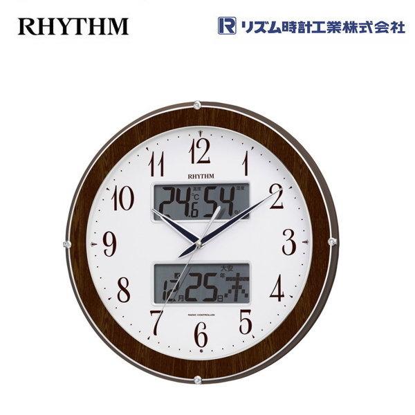 リズム ピュアカレンダー622 4FY622SR23 【条件付送料無料】リズム時計工業(RHYTHM) 電波掛時計/電波掛け時計/カレンダー