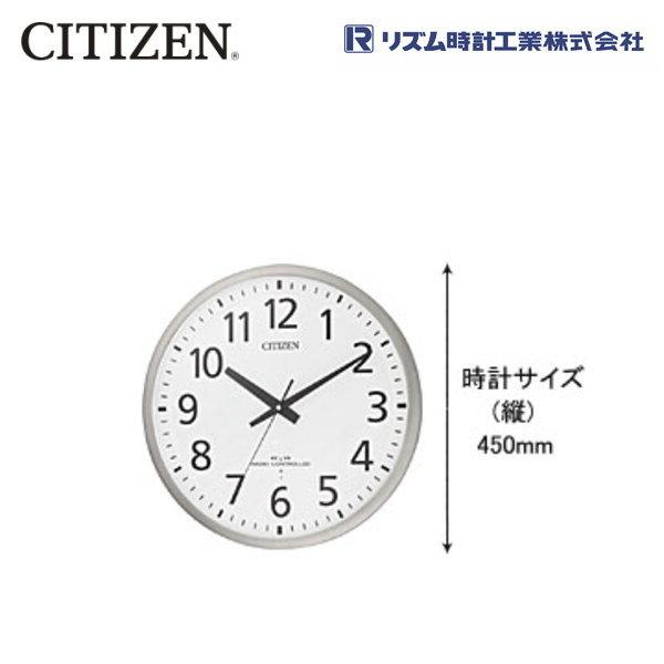 シチズン スペイシーM463(8MY463-019) 【条件付送料無料】 オフィスタイプ電波掛時計【電波掛時計/電波掛け時計】 CITIZEN/リズム時計工業