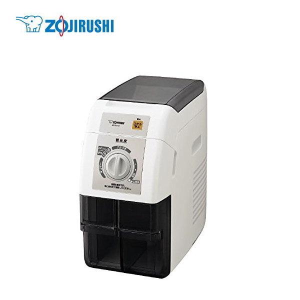 家庭用精米機 BR-WA10 【条件付送料無料】 象印(ZOJIRUSHI) 精米器